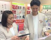 ドコモショップ 美祢店(フルタイム)のアルバイト・バイト・パート求人情報詳細