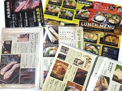 新規出店、他社製作拡充につきデザイナー募集!!