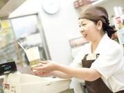 カインズキッチン なめがわ店(543)のアルバイト・バイト・パート求人情報詳細