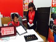 ジュエルカフェ イオン八街店(主婦(夫))のアルバイト・バイト・パート求人情報詳細