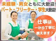 スーパーバリュー 入間春日町店_002のアルバイト・バイト・パート求人情報詳細