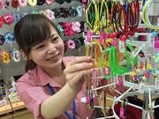 スペース田中 フジ宇和島店のアルバイト・バイト・パート求人情報詳細