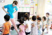 【子ども英会話講師】午後から出勤◎経験を活かして働きたい方…