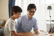 家庭教師のトライ 神奈川県横須賀市エリア(プロ認定講師)の求人画像