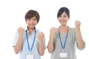 株式会社アクティブ 仙台支店のアルバイト・バイト・パート求人情報詳細