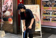 なか卯 西京極七条店3のアルバイト・バイト・パート求人情報詳細