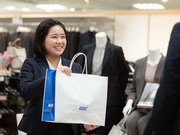 AOKI 盛岡盛南店(学生)のアルバイト・バイト・パート求人情報詳細