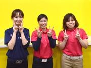 ゴルフパートナー旭川末広店のアルバイト・バイト・パート求人情報詳細