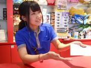 YAZワールド 四日市店のアルバイト・バイト・パート求人情報詳細