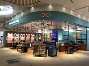 OPTIQUE PARIS MIKI イオンモール大曲店のアルバイト・バイト・パート求人情報詳細