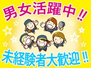 UTコミュニティ株式会社 姫路オフィス E-590のアルバイト・バイト・パート求人情報詳細