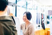 GALLARDAGALANTE滋賀竜王店のアルバイト・バイト・パート求人情報詳細