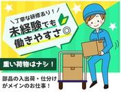 【仕分けスタッフ】時給1,100円★未経験OK!日勤のみで働きや...