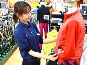 ゴルフパートナー 大和鶴間店のアルバイト・バイト・パート求人情報詳細