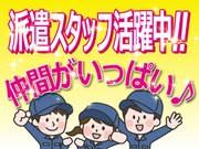 UTコミュニティ株式会社 姫路オフィス E-591のアルバイト・バイト・パート求人情報詳細