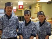 はま寿司 三島中央町店のアルバイト・バイト・パート求人情報詳細