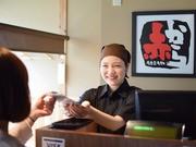 赤から三宮生田ロード店_ホールのアルバイト・バイト・パート求人情報詳細