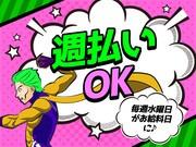 シンテイトラスト株式会社 町田支社 海老名エリアの求人画像