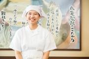丸亀製麺浅草ROX店(ディナー歓迎)[111286]のアルバイト・バイト・パート求人情報詳細