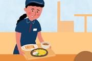 幸楽苑 一関店のアルバイト・バイト・パート求人情報詳細