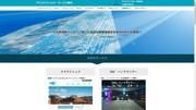 アピステクノロジー株式会社のアルバイト・バイト・パート求人情報詳細