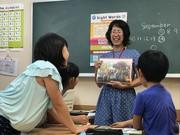 スクール21戸田公園教室(エジュテックジャパン)のアルバイト・バイト・パート求人情報詳細