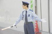 【高速道路の交通誘導スタッフ】入社祝金初月支給!!経験・資格は不...