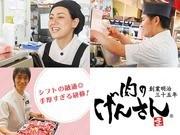げんさん 生協二条駅店(学生バイト)のアルバイト・バイト・パート求人情報詳細