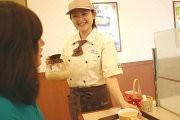 ミスタードーナツのお店でのアルバイト大募集♪未経験者も心配いりま...