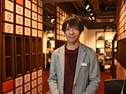 around the shoes 新宿店 (短時間スタッフ)のアルバイト・バイト・パート求人情報詳細