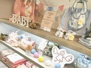 タオル美術館 南砂町SUNAMO店(Wワーク向け)のアルバイト・バイト・パート求人情報詳細