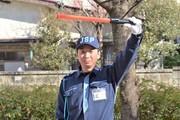 ジャパンパトロール警備保障 東京支社(1204942)のアルバイト・バイト・パート求人情報詳細