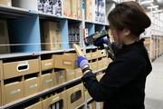 エヌエス・ジャパン株式会社 Amazon坂戸(本庄エリア)の求人画像