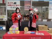 株式会社大野石油店 横川サービスステーションのアルバイト・バイト・パート求人情報詳細
