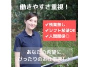 【WワークOK】夜勤で収入アップ♪