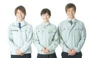 株式会社ビート 姫路支店(新生活応援手当あり 5勤2休)-117の求人画像