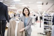 AOKI 秋田茨島本店(主婦向け)のアルバイト・バイト・パート求人情報詳細