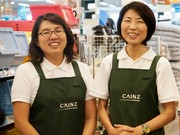 カインズ新座店(B40)_売場管理のアルバイト・バイト・パート求人情報詳細
