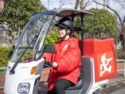 出前館 新安城店【068】(9)のアルバイト・バイト・パート求人情報詳細