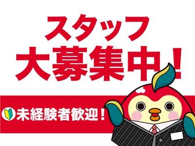 佐賀県 モニター バイト