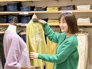 BELLUNA イトーヨーカドー三郷店のアルバイト・バイト・パート求人情報詳細