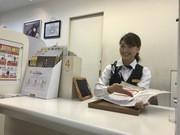 auショップ 室戸(フルタイム)のアルバイト・バイト・パート求人情報詳細