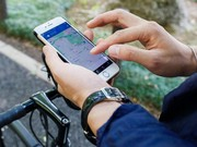 Uber Eats(ウーバーイーツ)/北上尾_STMのアルバイト・バイト・パート求人情報詳細