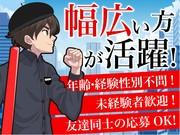 ★給与UP★入社祝金16万円!!+研修費で≪19万3000円支給!!≫