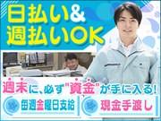 【14】株式会社林間 浦和営業所 (北越谷エリア)の求人画像