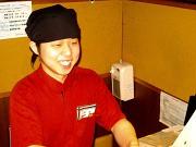 宝島 原町店のアルバイト・バイト・パート求人情報詳細
