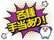 株式会社ホットスタッフ滋賀[210522040016]1の求人画像