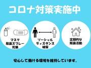 株式会社東陽ワーク(Amazon府中:日勤2)3のアルバイト・バイト・パート求人情報詳細