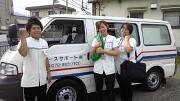 アースサポート新発田(訪問入浴看護師)のアルバイト・バイト・パート求人情報詳細