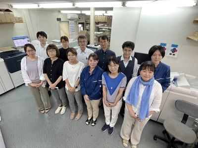 ウエルオンOS事業部 (ID:34410978)